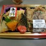 ライフ - 牛ごぼうの炊き込みご飯弁当