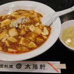 太陽軒 - マーボー丼&スープ