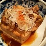 大衆酒場 上ル - 牛筋煮込み豆腐 500円(税別)