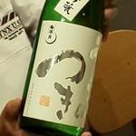 太閤うどん - 雨後の月