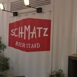 シュマッツ -