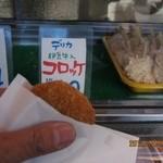 ひらい精肉店 - 111217