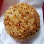 108435308 - ロブションのカレーパン コーン&チーズ入