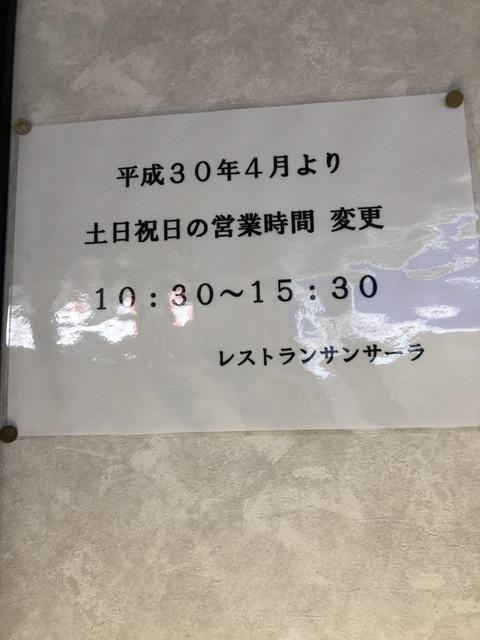 出物腫れ物、所嫌わず』by よしぼ54290 : サンサーラ - 羽後本荘 ...