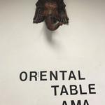 オリエンタルテーブル アマ -