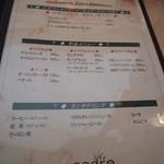 10844836 - ピザランチ・単品メニュー・ランチメニュー