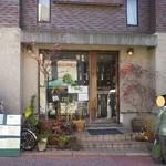 日本茶専門店 茶倉 - 坂の途中にお店があります