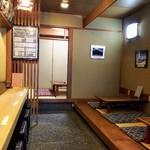Sushizen -