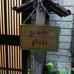 green glass -