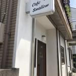 カフェ スワロー - 外観