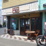 カタセ食堂 -
