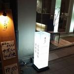ステーキ青ひげ -