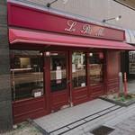 ル・プチメック - 色鮮やかな赤茶色の屋根・看板