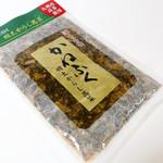 108453822 - 明太からし高菜