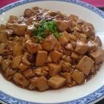 ホテルオークラ レストラン府中 - 料理写真:そこで食べるのは・・・
