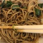 中華料理万惣 - 万惣 台湾まぜそば 麺