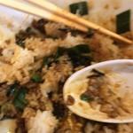 中華料理万惣 - 万惣 追い飯 まぜまぜ