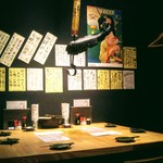 龍馬 - 囲炉裏風テーブル席
