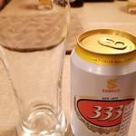 サイゴン・レストラン - 333(バーバーバー)ビール