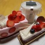 銀のぶどう - 糖質やカロリーにこだわったケーキたち