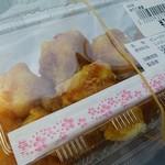 道の駅 めぬま - 料理写真:カレーポテト