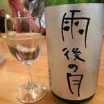 太閤うどん - 2019年5月 日本酒