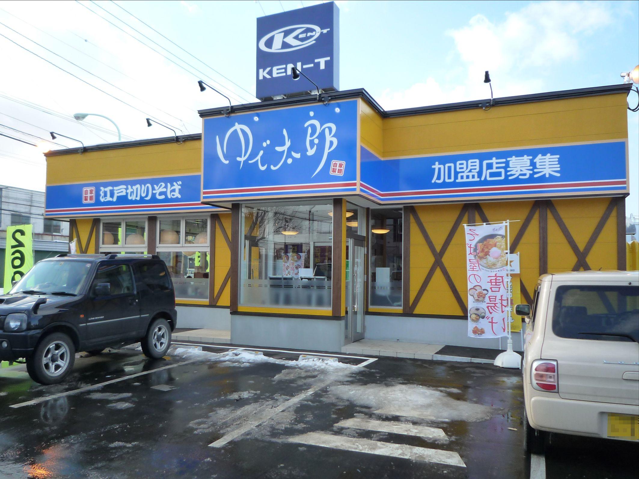 ゆで太郎 川下3条店