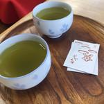 108466760 - お茶