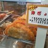 養老サービスエリア(上り線)スナックコーナー - 料理写真: