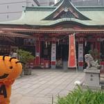 あさひ - 尼崎戎神社