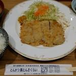 さくらい - 釜焼きヒレかつ定食(中)190g¥1650-