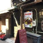 RHiME -