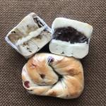TANUKI APPETIZING - ハニーバター  あんこバター クランベリーぴーかん