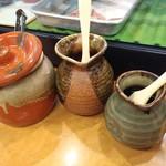 かなえ寿司 - 大はワサビ醤油