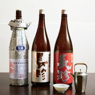 愛知が誇る真の地酒『長珍』をはじめ、日本酒の品揃えが豊富