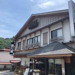 栄茶屋 - 店の外観