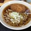 一ぷく - 料理写真: