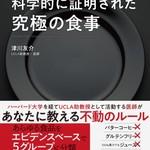 レシピ& マーケット -