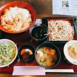 すずもと - 料理写真:
