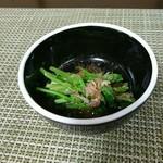 108495273 - 立牛尾菜