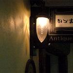 壹眞珈琲 - 地下に降りて廊下を進むと左側