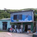 美美庵 - 御蔵島には二ヶ所しか食事処がありません
