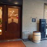 プルミエカフェ - コンクリート打ちっぱなしに、木のドアがいい♪