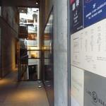 プルミエカフェ - ビルの入り口です