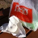 太田堂 - その日のうちに食べてほしいけど、冷凍して食べたいときに食べてもよし!との事。