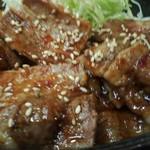 カルピ丼 - カルピ丼600円