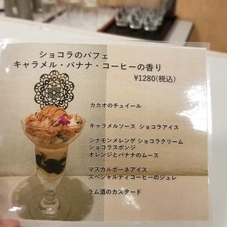 デザートカフェ ハチドリ -