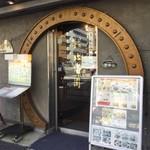 Hokkaien - 入口外観