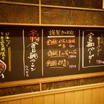 日本一!下田の金目鯛専門店 きんめ丸 -