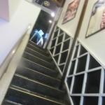 高田屋 - かなり急な階段をおりて